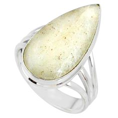 11.23cts natural libyan desert glass 925 silver solitaire ring size 7.5 r64442