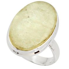 14.57cts natural libyan desert glass 925 silver solitaire ring size 7 r37828