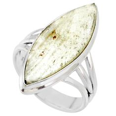 11.04cts natural libyan desert glass 925 silver solitaire ring size 7 r64457
