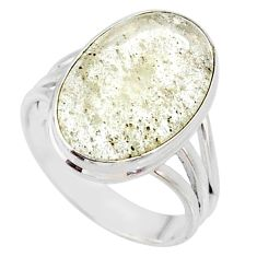 11.07cts natural libyan desert glass 925 silver solitaire ring size 9 r64448