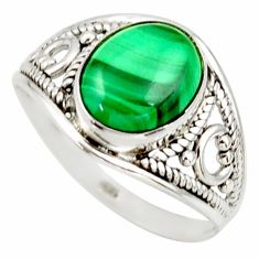 3.94cts natural malachite (pilot's stone) silver solitaire ring size 7.5 r35441