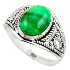 3.91cts natural malachite (pilot's stone) silver solitaire ring size 7.5 r35483