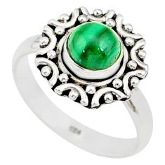 1.45cts natural malachite (pilot's stone) silver solitaire ring size 6 r82084