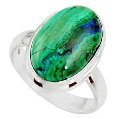 9.04cts natural malachite in chrysocolla silver solitaire ring size 8.5 r34566