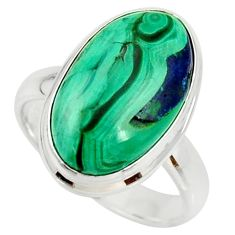 11.25cts natural malachite in chrysocolla silver solitaire ring size 8.5 r34575