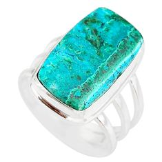 12.69cts natural malachite in chrysocolla silver solitaire ring size 7.5 r83566