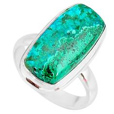 10.23cts natural malachite in chrysocolla silver solitaire ring size 8.5 r83573