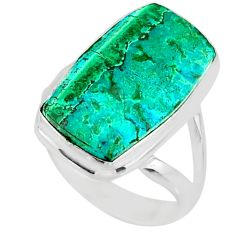 10.24cts natural malachite in chrysocolla silver solitaire ring size 7 r83521