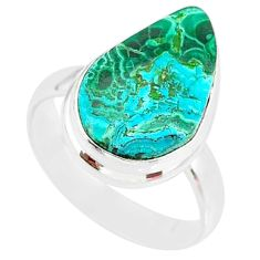 9.61cts natural malachite in chrysocolla silver solitaire ring size 7 r83565