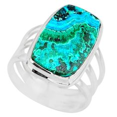 10.64cts natural malachite in chrysocolla silver solitaire ring size 8 r83539
