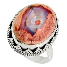 13.84cts natural mexican fire opal 925 silver solitaire ring size 7 r19275