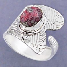 4.38cts natural mexican laguna lace agate silver adjustable ring size 8.5 r54807