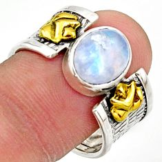 4.38cts natural moonstone 925 silver 14k gold solitaire ring size 9 d46319