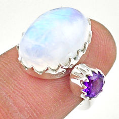 7.53cts natural moonstone purple amethyst silver adjustable ring size 5.5 t43497