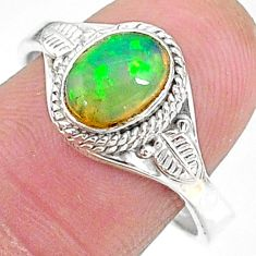2.26cts natural multi color ethiopian opal silver adjustable ring size 9.5 t8534