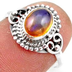 2.23cts natural multi color ethiopian opal silver solitaire ring size 7 r41413
