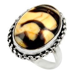 Natural peanut petrified wood fossil 925 silver solitaire ring size 8 r28689