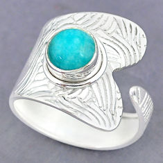 3.12cts natural peruvian amazonite 925 silver adjustable ring size 9 r90512