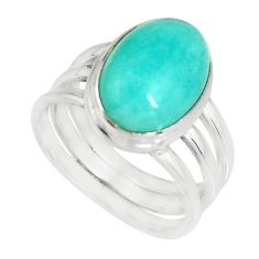 6.94cts natural peruvian amazonite 925 silver solitaire ring size 7.5 r19303
