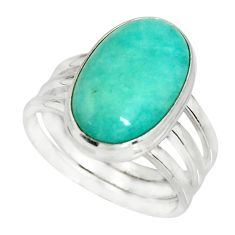 6.87cts natural peruvian amazonite 925 silver solitaire ring size 8.5 r19320