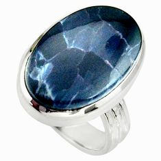 10.85cts natural pietersite (african) 925 silver solitaire ring size 5 r25003