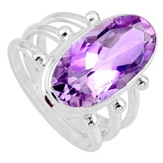 8.68cts natural pink amethyst 925 silver solitaire ring jewelry size 8 r56019