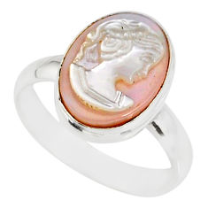 4.82cts natural pink cameo on shell 925 silver lady face ring size 6.5 r80493