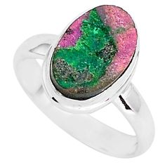 4.43cts natural pink cobalt calcite 925 silver solitaire ring size 7 r92901