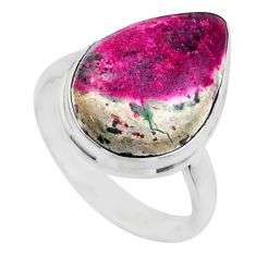 12.10cts natural pink cobalt calcite 925 sterling silver ring size 8.5 r66056