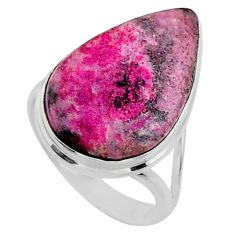14.23cts natural pink cobalt calcite 925 sterling silver ring size 8.5 r66058
