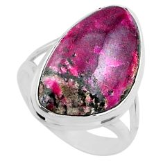 12.07cts natural pink cobalt calcite 925 sterling silver ring size 6 r66050