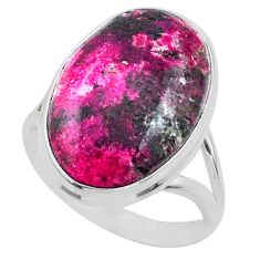 14.90cts natural pink cobalt calcite 925 sterling silver ring size 9 r66046