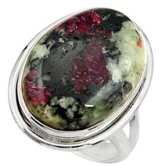 17.36cts natural pink eudialyte 925 silver solitaire ring size 7.5 r26463