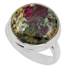 13.73cts natural pink eudialyte 925 silver solitaire ring size 8.5 r26471