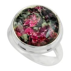 14.19cts natural pink eudialyte 925 silver solitaire ring size 7.5 r26479