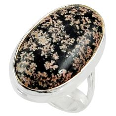 15.16cts natural pink firework obsidian 925 silver solitaire ring size 6 r28145