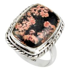 12.83cts natural pink firework obsidian 925 silver solitaire ring size 7 r28152