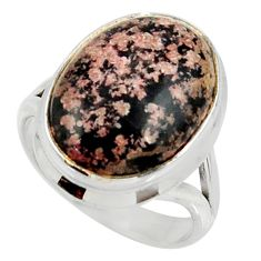14.12cts natural pink firework obsidian 925 silver solitaire ring size 8 r28146