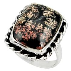 12.96cts natural pink firework obsidian silver solitaire ring size 7.5 r28141