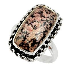 11.89cts natural pink firework obsidian silver solitaire ring size 8.5 r28147