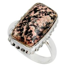 10.81cts natural pink firework obsidian silver solitaire ring size 8.5 r28149