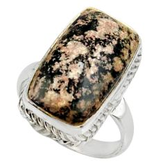 12.65cts natural pink firework obsidian silver solitaire ring size 7.5 r28160