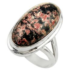 10.30cts natural pink firework obsidian silver solitaire ring size 6.5 r28809