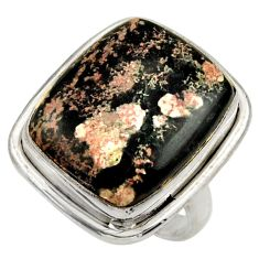 15.47cts natural pink firework obsidian silver solitaire ring size 7.5 r28811