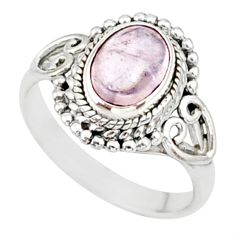 2.12cts natural pink morganite 925 silver solitaire handmade ring size 7 r82099