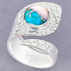 5.34cts natural pink opal in turquoise 925 silver adjustable ring size 9 r90545