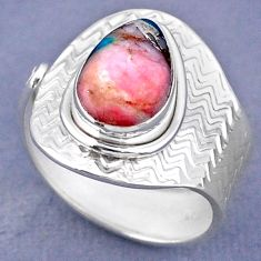 4.28cts natural pink opal in turquoise silver adjustable ring size 8.5 r63287