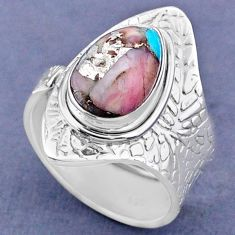 4.08cts natural pink opal in turquoise silver adjustable ring size 7.5 r63438