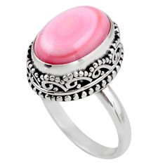 6.89cts natural pink queen conch shell 925 silver solitaire ring size 8.5 r53705