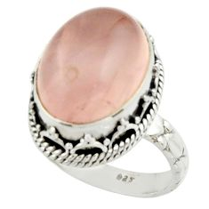 11.54cts natural pink rose quartz 925 silver solitaire ring size 7 r22329